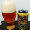 アメリカ産クラフトビール カルデラIPAが爽快美味い