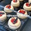 【Des Gâteau et du Pain】パリで注目の女性パティシエが作るパティスリー