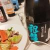 日常:銀盤 純米大吟醸を飲んでいる