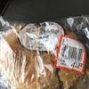 ご当地パン:石臼挽き全粒粉あんぱん