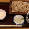 【池袋】いわもとQ池袋店:もりそば(300円)+とろろ(150円)