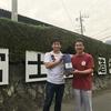 告知:第49回日本酒会