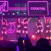 特別編 Giris' Ganaration Love & Peace Japan 3rd Tour (福岡 by 03)