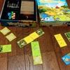 『キングドミノ』~ドイツの栄誉ある遊戯は、もちろん理想王国~
