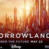 「TOMORROWLAND」の世界