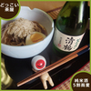 【日本酒】主に純米酒の感想ページ
