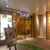 【今週のラーメン1302】 T's たんたん 東京駅京葉ストリート店 (東京・八重洲) 朝醤油らーめん