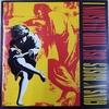 【100円de名盤シリーズ-04】Use Your Illusion I【Guns N' Roses】