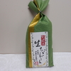 【伊藤久右衛門】 宇治抹茶生チョコレートは想像以上にまろやかだった・・・!