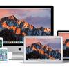 【格安】MacやiPadなどのApple製品を公式で安く購入する方法