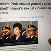 韓国軍が数千人のベトナム女性を強姦し、慰安婦にしていた…米国メディア「日本より先に謝罪すべきだ」