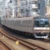 《東京メトロ》【写真館159】東横線内では優等のみで見られるメトロ10000系