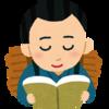『大学 現代語訳』の紹介
