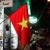 世界一周45日目 ベトナム、マレーシア ~いざ上陸!熱帯雨林広がるボルネオ島へ!~