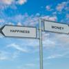 お金と幸せの答えとは?