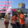 鯛焼きウルトラマラソンで知り合った木上さん、僕のブログのハンバーガーを食べに来てくれた手段は、やはりウルトラだった件。