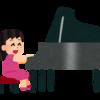 初めてのピアノの発表会