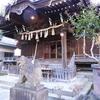 イザナギとイザナミの仲を取り持った縁結びの神様。白山神社 (東京都文京区)