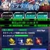 【GAW】ラプラス戦争①3枚引き結果!