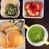 お野菜からの離乳食  [285日目  おからと米粉とキヌア粉のパンケーキ]