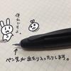キャップレス万年筆はとにかく便利で素敵なのです