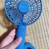 【猛暑対策グッズ】フランフランのハンディファンで夏のイベントを乗り切れ!【めちゃ使える】