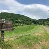 相模川高田橋から三増合戦場、志田峠を経て津久井湖へ歩く