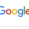 Google が発表! 検索順位は今後ますますスピード重視になる