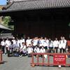 難関大学への挑戦をサポート ~母校東京研修会~