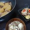 豚タン大根、ズッキーニサラダ、味噌汁