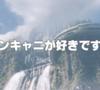【Apex Legends】やっぱりキングスキャニオンは神マップでした