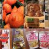 ドイツでも買える日本でお馴染みの食べ物