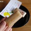 【楽天ふるさと割クーポン】和歌山県の特産品が40%オフで買えて美味しかった話。