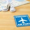 【あると超便利】必需品ではないけれど、持って行くと最高に重宝する海外旅行アイテム7選をご紹介