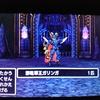 【ドラクエ11ガリンガ攻略!】邪竜軍王ガリンガを倒して、ブルーオーブを取り返そう!