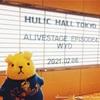 ALIVE STAGE EP04 6日夜公演レポ
