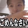 TWICE/ジョンヨンの涙の理由…メンバーへの切ない想い