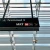 【飛】選んで後悔?見るべきは、航空会社じゃなくて機体なのね!TG414でシンガポールからバンコクへ