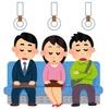 【体験談】僕の考える疲労の原因   #体がだるい #眠い #朝起きれない #病気 #回復 #慢性疲労