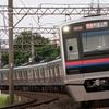 【鮮度落ち】新塗装の京成3050形