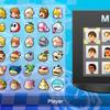登録したMiiを編集・消去したい (Nintendo Switch)