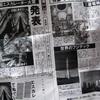「東京エスカレーター」主催のエスカレーターオフに参加する
