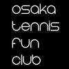 【草トー情報】マリンテニスパーク・北村:C級ナイターシングルス大会【2019年度】