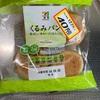 セブン:もちもち食感のひとくちタピオカチョコ/タピオカミルクティーゼリー・くるみパン