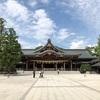 相模線で寒川神社を訪れました