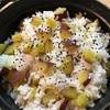 【レシピ33】秋の味!子どもも大好きな「さつまいもの炊き込みごはん」