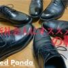 合計3万円以下!!新社会人が新社会人におすすめの安くて良い革靴を3足オススメする話。