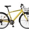 """食事制限なし。自転車通勤で体がみるみる引き締まる!ストレスフリーの""""ながらダイエット"""""""