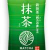 【味感】☆伊藤園 抹茶入り お~いお茶 (四方の春)ってどんな味?
