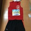 オホーツク網走マラソン前日。